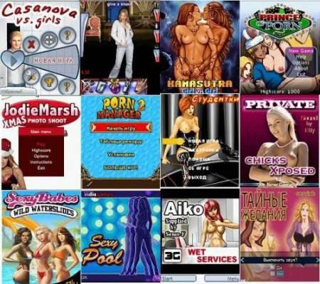эротические игры для сотового телефона бесплатно